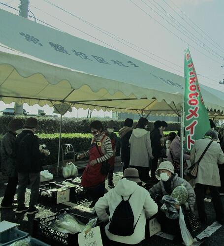 iikotoメイト10周年記念感謝祭3.jpg