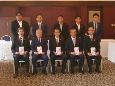 2019.10.23 生命保険協会山口県協会.png
