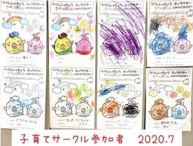 Collage 2020-08-19 15_58_20 (003).jpg