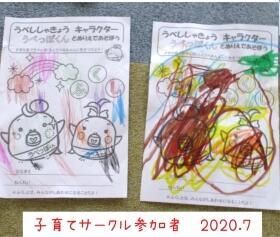 Collage 2020-08-19 22_29_01 (002).jpg