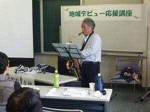 地域デビュー応援講座 .jpg